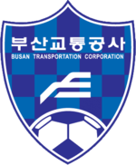 Busan Transportation